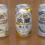 発泡酒の危険性はどれくらい?ビール、発泡酒、プリン体糖質ゼロビールを原材料で比較してみた結果