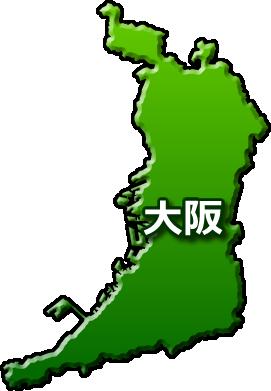 大阪で利用できる食材宅配