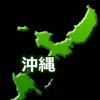 沖縄で利用できる食材宅配ベスト5選