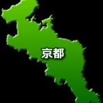 京都の人におすすめしたい食材宅配ベスト5選