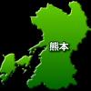 熊本の人におすすめしたい食材宅配ベスト5選