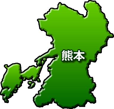 熊本で利用できる食材宅配