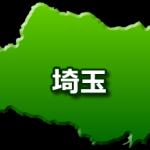 埼玉の人におすすめしたい食材宅配ベスト5選