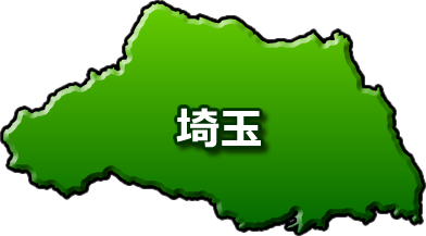 埼玉で利用できる食材宅配