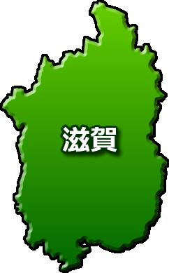 滋賀で利用できる食材宅配