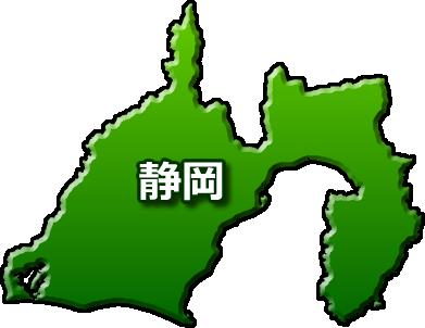 静岡で利用できる食材宅配