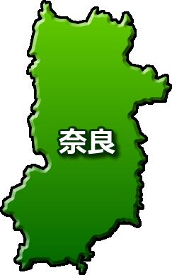 奈良で利用できる食材宅配