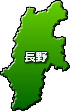 長野で利用できる食材宅配