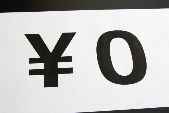 オイシックスを送料無料で利用する方法