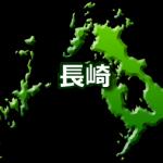 長崎の人におすすめしたい食材宅配ベスト5選