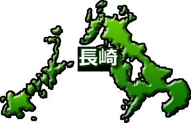 長崎で利用できる食材宅配