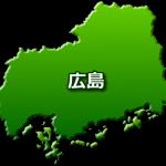広島の人におすすめしたい食材宅配ベスト5選