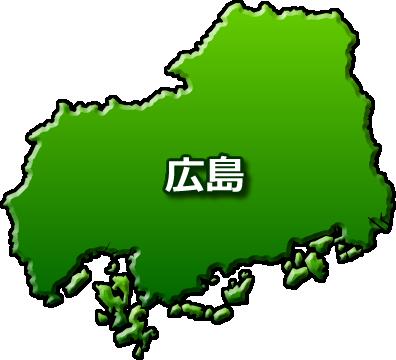 広島で利用できる食材宅配