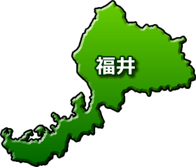 福井で利用できる食材宅配