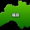 福島の人におすすめしたい食材宅配ベスト5選