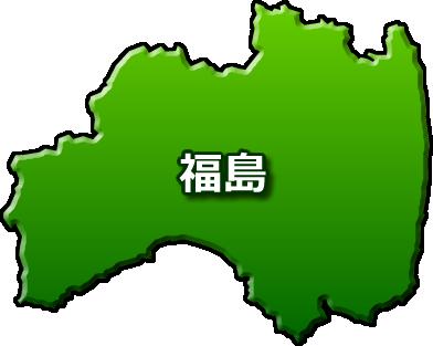 福島で利用できる食材宅配