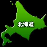 北海道の人におすすめしたい食材宅配ベスト5選
