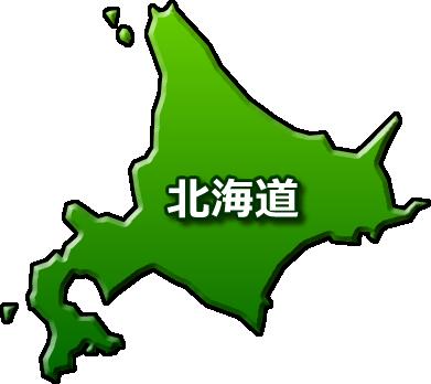北海道で利用できる食材宅配