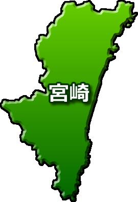 宮崎で利用できる食材宅配