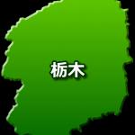 栃木の人におすすめしたい食材宅配