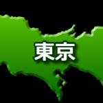 東京の人におすすめしたい食材宅配