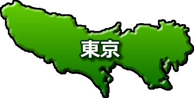 東京で利用できる食材宅配