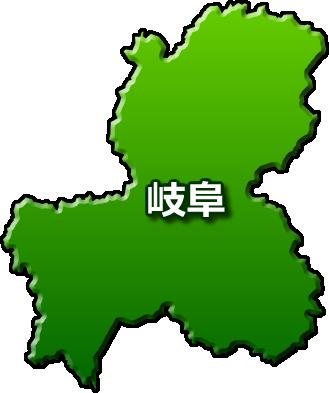 岐阜で利用できる食材宅配