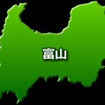 富山の人におすすめしたい食材宅配