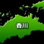 香川の人におすすめしたい食材宅配