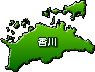 香川で利用できる食材宅配