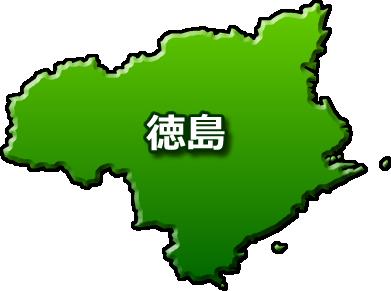 徳島で利用できる食材宅配