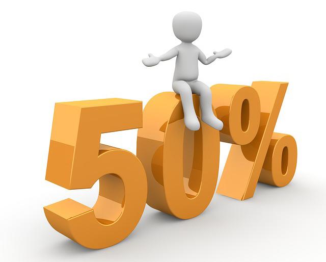 「50パーセントオフ」の特別価格