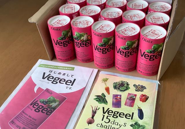 市販の野菜ジュースとベジール、私が選んだのは?