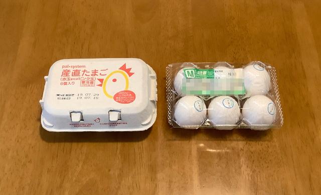 パルシステムの産直タマゴはなぜ人気?パルシステムの産直タマゴと市販のタマゴを食べ比べてみた結果