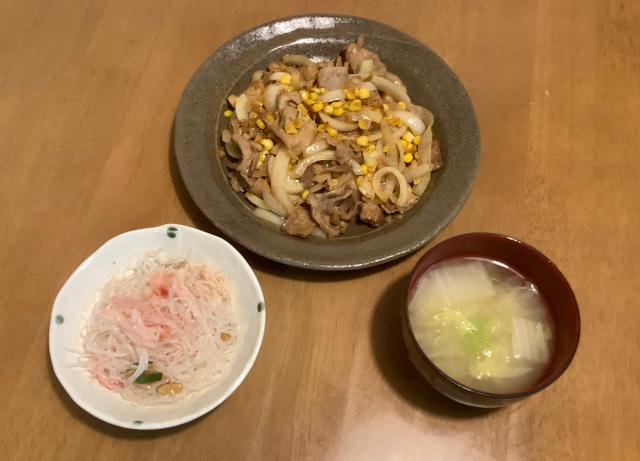 豚の黄金生姜焼き