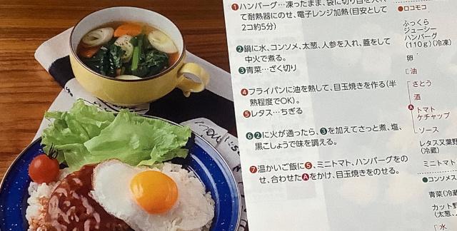 レシピが同封されていない