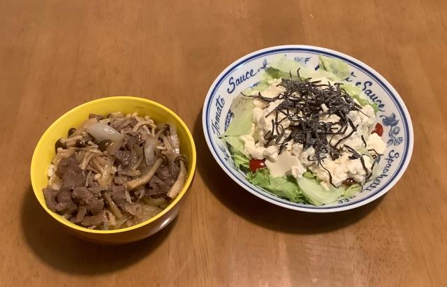 きのこ牛丼+豆腐の塩こぶサラダ
