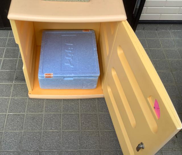 設置場所のスペースは小さい座布団1枚分+1枚分