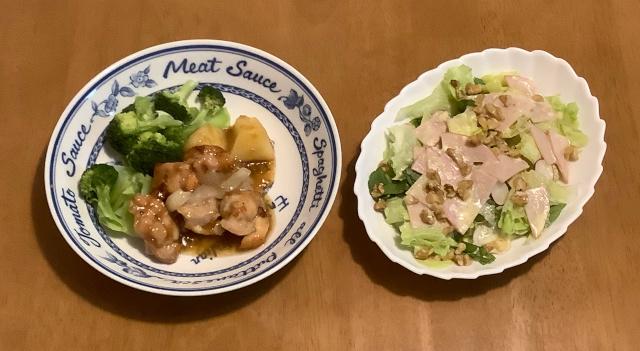 火曜日.ローストチキンのシャリアピンソース+ハムとくるみのサラダ