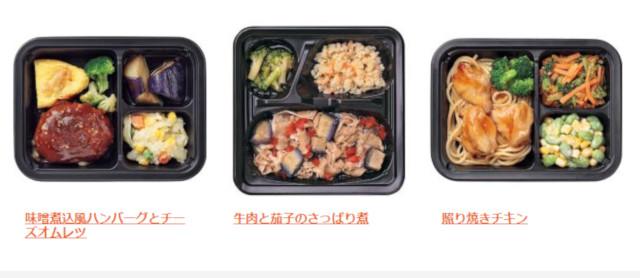 第1位【343円】最も安い宅配弁当はヨシケイのシンプルミール