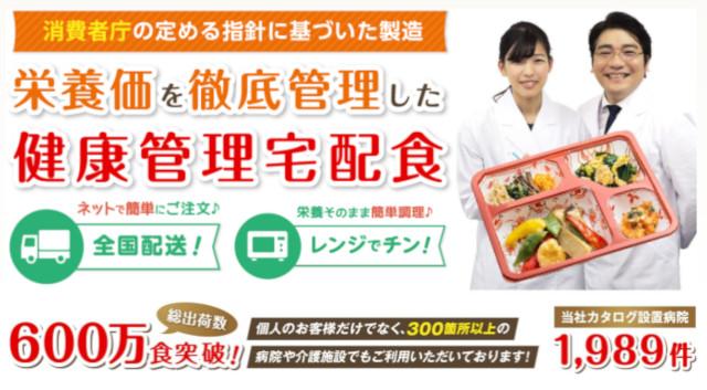 【638円~】バリューシリーズ(メディカルフードサービス)